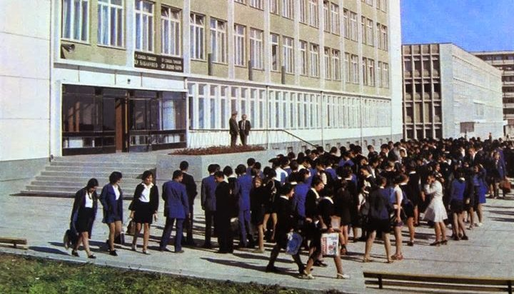 ВИПУСК 1978 – ТРЕТА ЧАСТ